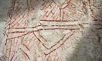 Geometric wall painting circa 6000 BC . Catalhoyuk collection, Konya Archaeological Museum, Turkey