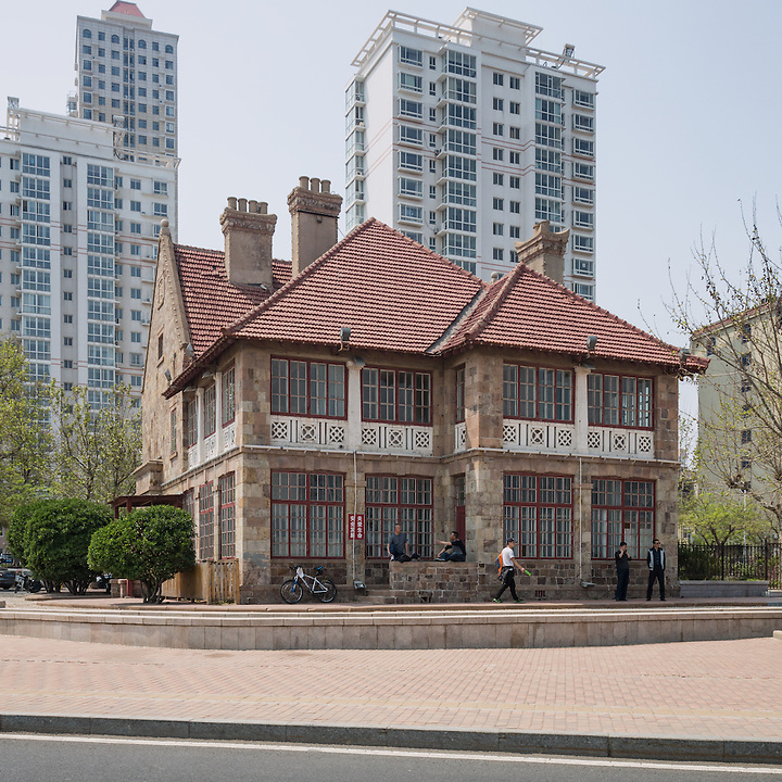 Manager's Residence On Broadway, Yantai (Chefoo).