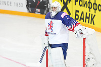 29th May 2021; Olympic Sports Centre, Riga, Latvia; IIHF World Championship Ice Hockey, Czech Republic versus Great Britain;  goalkeeper Jackson Whistle Great Britain disappointed after the second goal of the Czech Republic