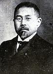 Undated - Dairoku Kikuchi was a Japanese Politician in Meiji Period.  (Photo by Kingendai Photo Library/AFLO)