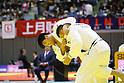 Judo: Kodokan Cup 2019