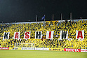 AFC Champions League Play-off Round 3 East Asia Zone : Kashiwa Reysol 3-2 Chonburi FC