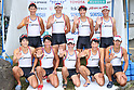 The 98th All Japan Rowing Championships 2020