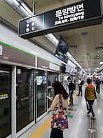 U-Bahn in Daegu, Provinz,Gyeongsangbuk-do , Südkorea, Asien<br /> subway in Daegu,  province Gyeongsangbuk-do, South Korea, Asia