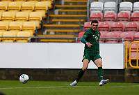 15th November 2020; Tallaght Stadium, Dublin, Leinster, Ireland; 2021 Under 21 European Championships Qualifier, Ireland Under 21 versus Iceland U21; Troy Parrott (Republic of Ireland) plays the ball across the penalty area