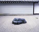 Nanzenji Temple Garden, Kyoto, Japan