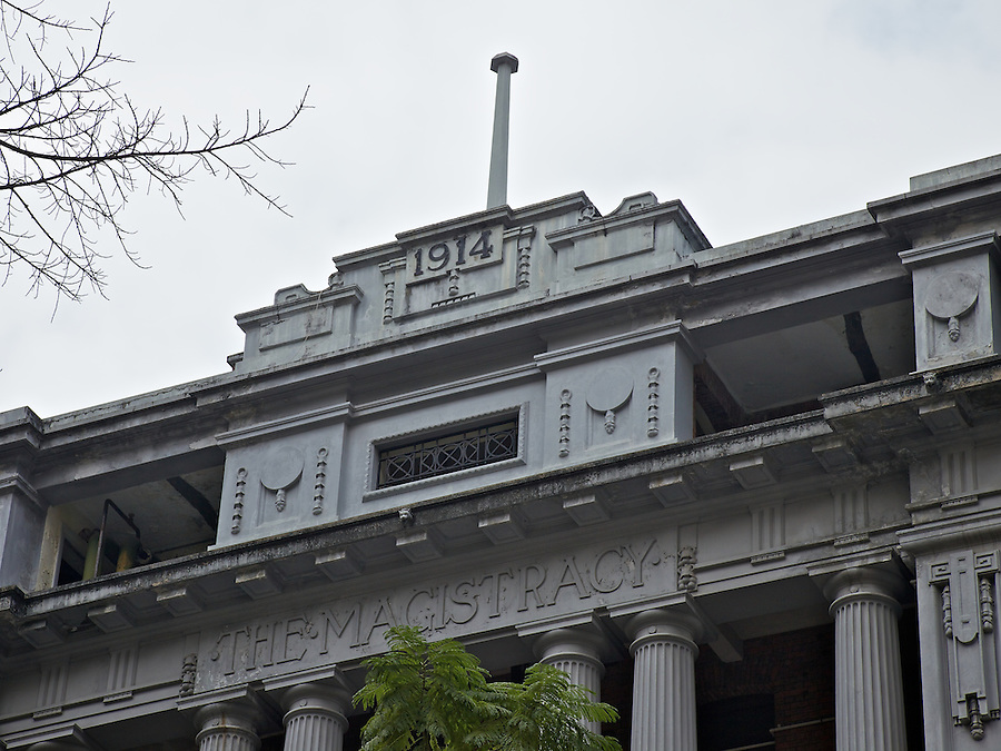 The former Magistracy, Central.  (This was prior to the HKJC's massive restoration project completed in May 2018.)