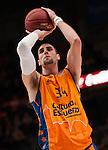 Eurocup.<br /> Valencia Basket (75)vs(76) Khimki.<br /> Fuente de San Luis Pavillion (aka La Fonteta).<br /> March 17, 2015.