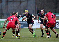 James Tyas of London Scottish brings the ball forward during the Greene King IPA Championship match between London Scottish Football Club and Jersey at Richmond Athletic Ground, Richmond, United Kingdom on 16 December 2017. Photo by Mark Kerton / PRiME Media Images.