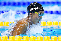 01 AUG 2012 - LONDON, GBR - Watanabe Kanako (JPN) of Japan races during her women's 200m Breaststroke heat during the morning session of the London 2012 Olympic Games Swimming at the Aquatic Centre in the Olympic Park, in Stratford, London, Great Britain .(PHOTO (C) 2012 NIGEL FARROW)