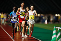 Athletics : The 28th Kanaguri Memorial Distance
