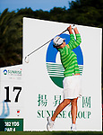 TAOYUAN, TAIWAN - OCTOBER 22: Hee-Won Han of South Korea tees off on the 17th hole during day three of the LPGA Imperial Springs Taiwan Championship at Sunrise Golf Course on October 22, 2011 in Taoyuan, Taiwan. Photo by Victor Fraile / The Power of Sport Images
