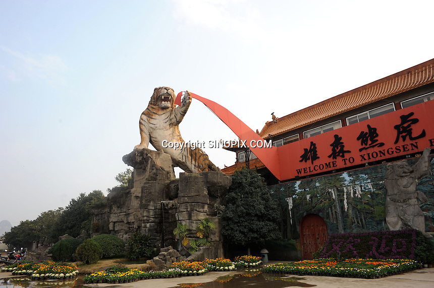 The entrance to Xiongsen Tiger and Bear Park in Guilin China. The park has farmed 1500 tigers and sells an illegal tiger bone wine to tourists that visit the park.
