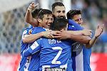 CD Leganes' Martin Mantovani, Tito Roman, Dimitrios Siovas and Gabriel Pires celebrate goal during La Liga match. February 25,2017. (ALTERPHOTOS/Acero)