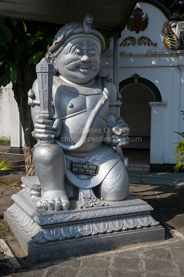 Yogyakarta, Java, Indonesia.  Cingkorobolo, one of the two Guards (Gupala) Protecting the Sultan's palace from Evil Spirits.