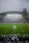 Atmosphere during the Cathay Pacific / HSBC Hong Kong Sevens at the Hong Kong Stadium on 29 March 2014 in Hong Kong, China. Photo by Mike Pickles / Power Sport Images
