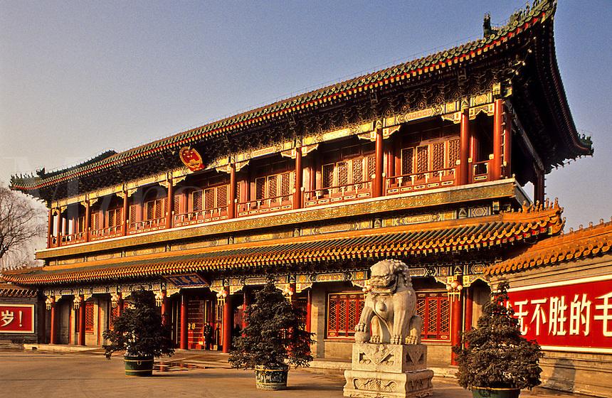 China, Beijing/Peking. Zhongnanhai. The Headquarters and inner sanctum of the President and Senior Members of the Chinese communist party.