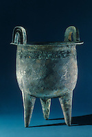 """China: Bronze Cauldron (ding), Zhenghou Phase, mid-2nd mill. B.C.  21 1/4"""" high.  The Great Bronze Age--Hubei Provincial Museum.  Exhibition from People's Republic of China."""
