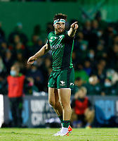 1st October 2021;  The Sportsground, Galway, Ireland; United Rugby Championships, Connacht versus Bulls; General view of Connacht inside center Tom Daly