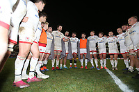 Saturday 7th December 2019   Ulster Rugby vs Harlequins<br /> <br /> Iain Henderson talks to his players after the Heineken Champions Cup Round 3 clash in Pool 3, between Ulster Rugby and Harlequins at Kingspan Stadium, Ravenhill Park, Belfast, Northern Ireland. Photo by John Dickson / DICKSONDIGITAL