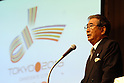 Tokyo's Candidature for 2016 Olympic Games