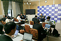 Opposition leader Edano attends news conference at National Diet