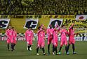 Soccer: AFC Champions League 2018 Group E: Kashiwa Reysol 1-0 Kitchee SC