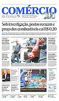 04.12.2015: Comércio de Franca - PMs e estudantes entraram em confronto na zona oeste da capital, 5 manifestantes foram presos. (Foto: Fábio Vieira/FotoRua)