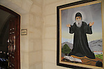 The Maronite Patriarchal Exarchate