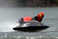 1-M  (Outboard Runabout)