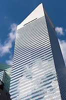 The exterior of the Citigroup Center building in midtown Manhattan, New York City