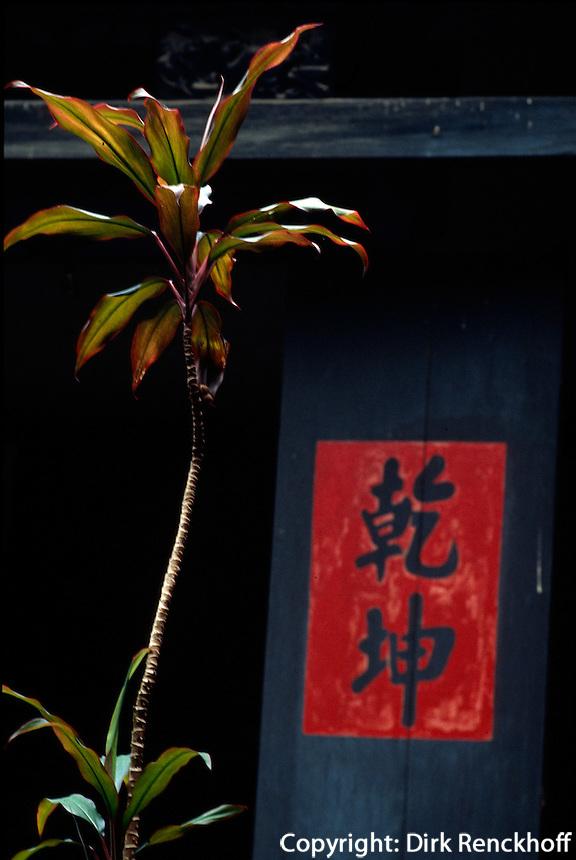 buddhistischer Lotostempel (Lin Fong Miu ) in Macao, China, Unesco-Weltkulturerbe