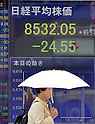 May 24, 2012 - Tokyo Stock Exchange Fall 0.29 Percent