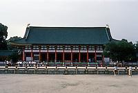 Kyoto: Heian Shrine, 1895. Photo '81.
