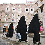 Sana, San'a, Sanaa. la perla d'Arabia, Arabian Pearl