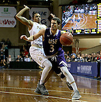 Southwest Minnesota State vs University of Sioux Falls NSIC Basketball
