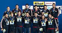 Team CROATIA silver medal<br /> CROATIA vs SERBIA<br /> CRO vs SRB<br /> Waterpolo - Men's final <br /> Day 16 08/08/2015<br /> XVI FINA World Championships Aquatics Swimming<br /> Kazan Tatarstan RUS July 24 - Aug 9 2015 <br /> Photo Giorgio Perottino/Deepbluemedia/Insidefoto