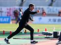 2019 J1/J2 Play-offs: Tokushima Vortis 1-0 Montedio Yamagata