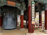 Glocke, buddhistischer Tempel Heinsa nahe Daegu, Provinz Gyeongsangnam-do, Südkorea, Asien, UNESCO Weltkulturerbe<br /> bell,  buddhist temple heinsa near Daegu,  province Gyeongsangbuk-do, South Korea, Asia, UNESCO world-heritage
