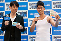 ''Dream Jumbo Public Lottery'' launches in Japan