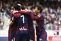 Liga BBVA 2015/16: SD Eibar 1-2 Villarreal CF