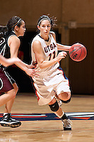 081114-Texas A&M Intl. @ UTSA Basketball (W)