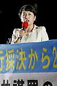 Anti-war protest in Japan