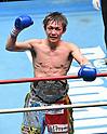 Boxing: Japanese Super Bantam Title bout