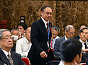 Okinawa's new governor Denny Tamaki attends news conference