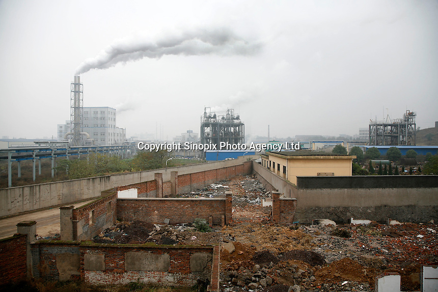 A view of the Quzhou Juhua Chemical Factory in Quzhou, China..21 Nov 2006..