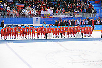 OLYMPICS: PYEONGCHANG: 25-02-2018, Gangneung Icehockey Centre, Icehockey Final Men, Gold medalists Team Olympic Athletes from Russia (OAR), Final result 4-3, ©photo Martin de Jong