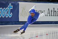 SPEED SKATING: STAVANGER: Sørmarka Arena, 29-01-2016, ISU World Cup, 1500m Men Division A, Shani Davis (USA), ©photo Martin de Jong