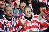 Japanese fans during the Quilter International match between England and Japan at Twickenham Stadium on Saturday 17th November 2018 (Photo by Rob Munro/Stewart Communications)