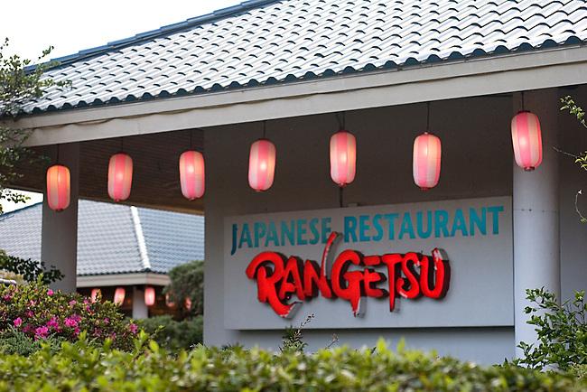 Ran-Getsu Restaurant, International Drive, Orlando, Florida